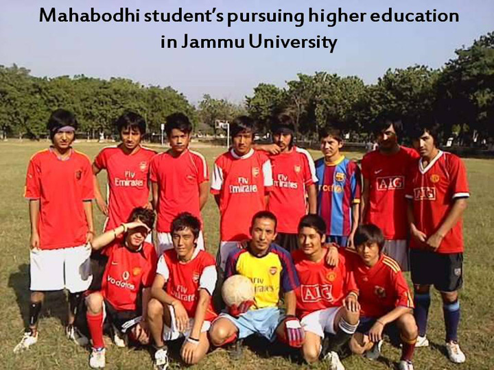 students of jammu bearb